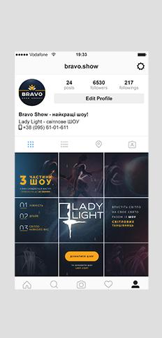 BravoShow